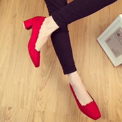Shoespie Rectangular Toe Chunky Heel Pumps