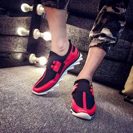 Shoespie Chic Color Block Men's Sneakers