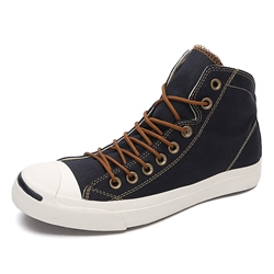 Sheospie New Arrival Men's Canvas Sneakers