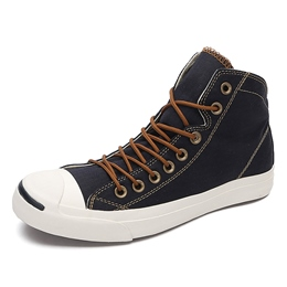 Shoespie New Arrival Men's Canvas Sneakers