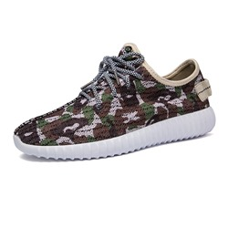 Shoespie Camouflage Men's Sneakers