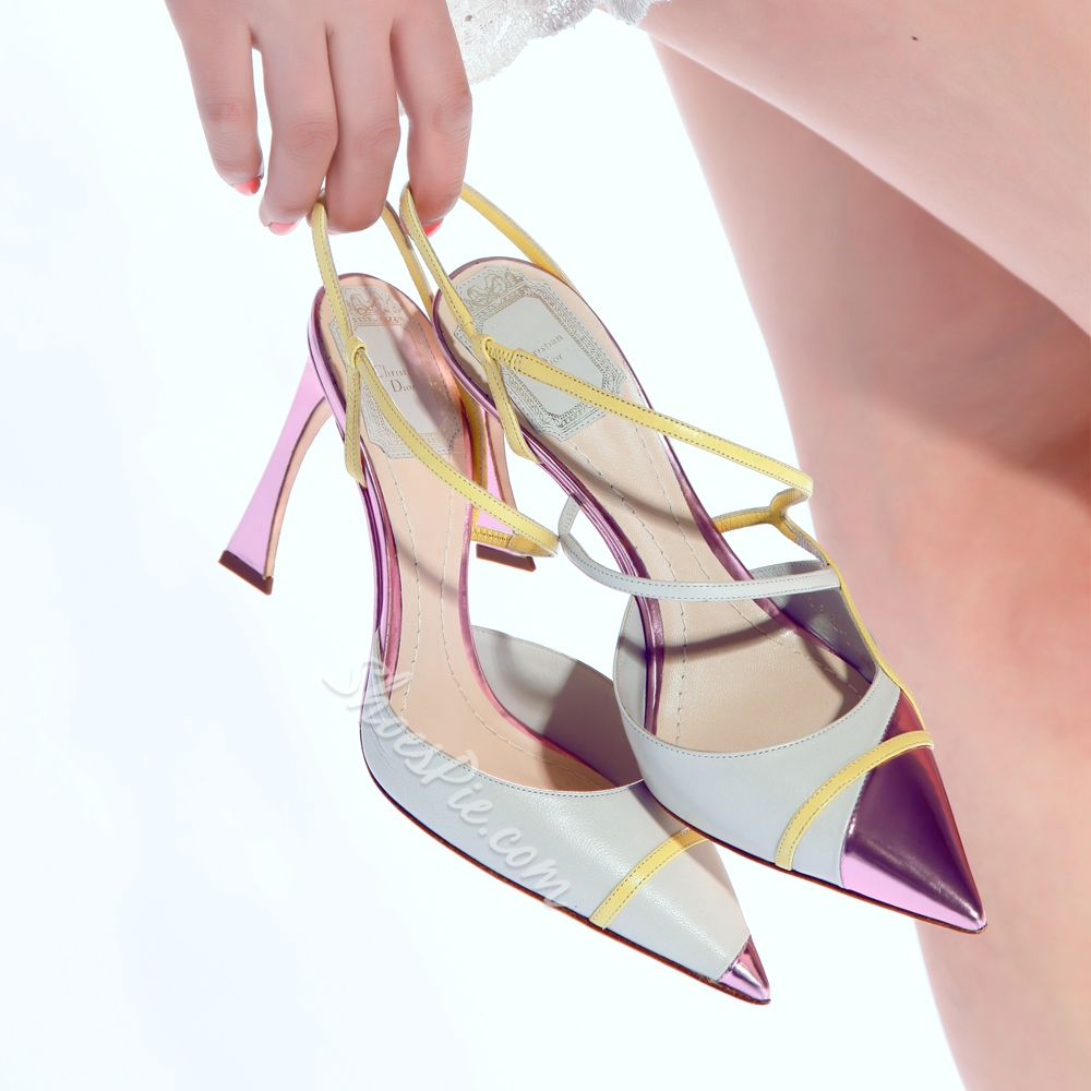 Shoespie Color Block Slingback Pointed Toe Court Shoes