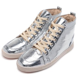 Shoespie Silver Men's Sneakers