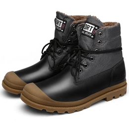Shoespie Men's Warm Boots