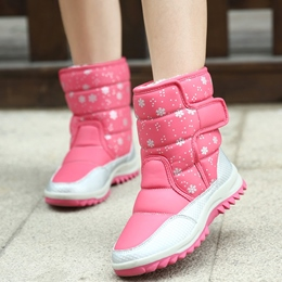 Shoespie Round Toe Contrast Color Waterproof Snow Sneaker Boots