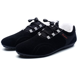 Shoespie Floss Men's Casual Shoes