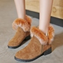 Shoespie Chic Low Heel Fur Snow Boots