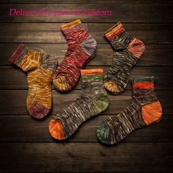 Shoespie Cotton Exotic Men's Socks including five pairs