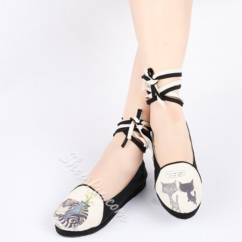 Shoespie Cute Animal Print Lace Up Loafers