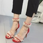 Shoespie Pearls and Buds Sandals