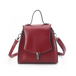 Shoespie Street Style Solid Color School Satchel
