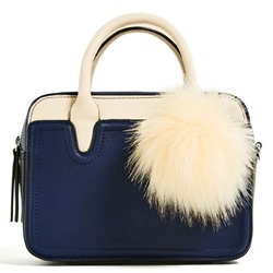 Shoespie Contrast Color Pompom Accented Satchel