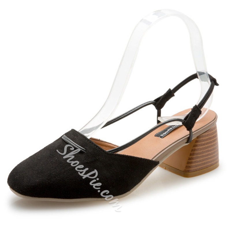 Shoespie Simply Cheap Low Slingback Pumps
