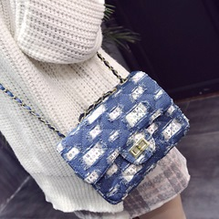 Shoespie Denim Distress Crossbody Bag