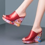 Shoespie Gorgeous Shine Leather Easy Wear Mules Shoes