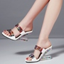 Shoespie Colorful Square Rivets Strange Heel Mules