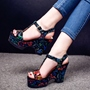 Shoespie Gorgeous Floral Print Platform Sandals