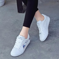 Shoespie Embroidered Hidden Wedge Sneaker