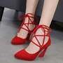 Shoespie Pointed Toe Banquet Lace-Up Horse-Shoe Heel