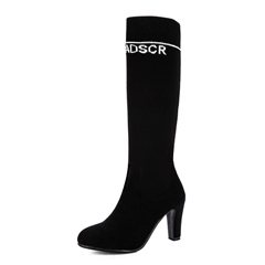 Shoespie Casual Letter Stiletto Heel Knee High Boot