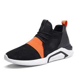Color Block Lace-Up Men's Sneakers
