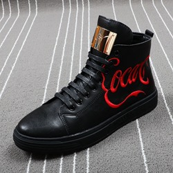 Shoespie Sequin Print Lace-Up Men's Sneakers