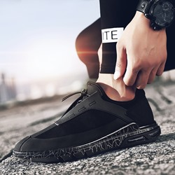 Casual Round Toe Elastic Band Men's Sneakers