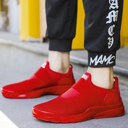 Casual Slip-On Mesh Men's Sneakers