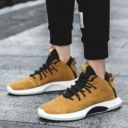 Casual Round Toe Lace-Up Men's Sneakers