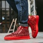 Lace-Up Rivet Sequin Men's Sneakers