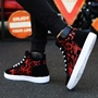 Casual Print Lace-Up Round Toe Men's Sneakers