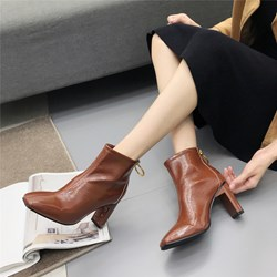 Square Toe Chunky Heel Fashion Ankle Boots