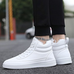 Round Toe Lace-Up Casual Men's Sneakers