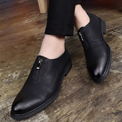 Casual Zipper Round Toe Men's Loafers