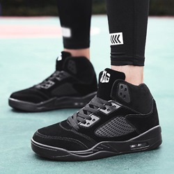 Casual Platform Lace-Up Men's Sneakers