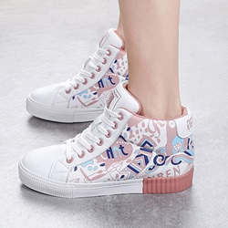 Lace-Up Print Plush Women's Shoes