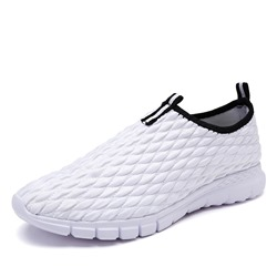 Casual Slip-On Men's Sneakers