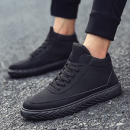 Casual Lace-Up Plain Round Toe Men's Sneakers