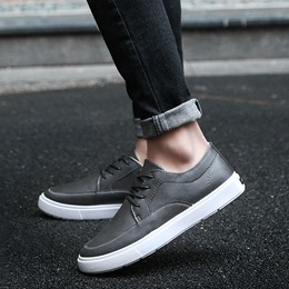 Lace-Up Round Toe Skate Men's Sneakers
