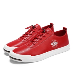 PU Round Toe Elastic Band Men's Sneakers