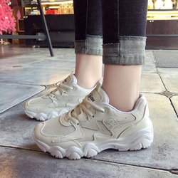 Color Block Platform Women's Sneakers
