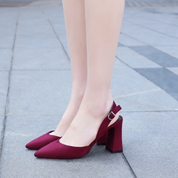 Solid Color Slingback Strap Chunky Heels