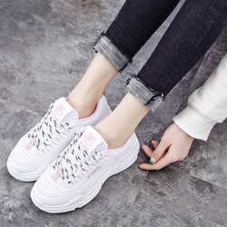 Lace Up Plain Women's Sneakers