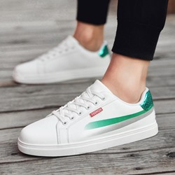 Shoespie Comfortable PU Concise Sneakers