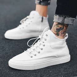Shoespie Elastic Band Casual High Upper Men's Sneakers