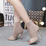 Shoespie Hollow Mesh Stiletto Heels