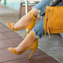 Yellow Cute Open Toe Line-Style Buckle Heel Sandals