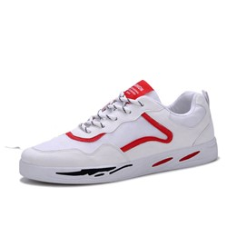 Color Block Comfortable Lace-Up Sneakers