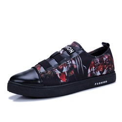 Comfortable Elastic Band Animal Pattern Sneakers
