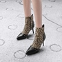 Shoespie Rivet Patchwork Pointed Toe Ankle Boots